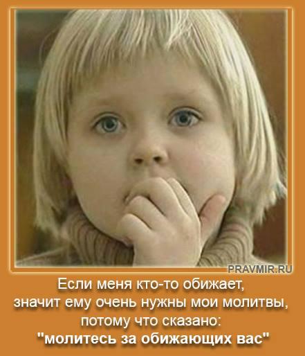 1016925_685310131512594_892846124_n