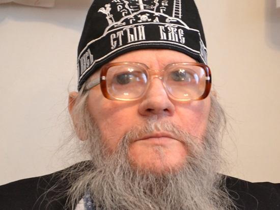 Схиархимандрит Кирилл