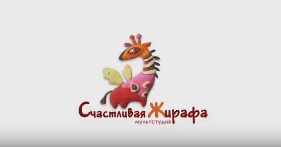 Алчевская особая мультстудия: «Под грибом»