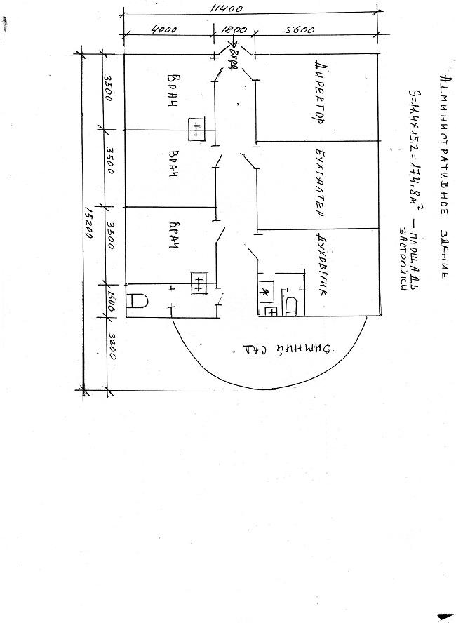 Приложение 4. Административное здание