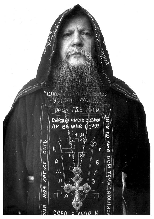 о. Кирилл (2)