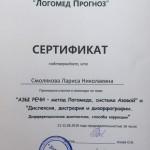 IMG-87268207c301268498f88f9622bc640a-V