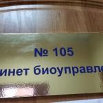 IMG_20190913_120736