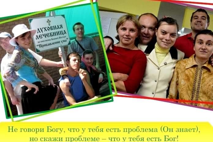 FB_IMG_1601842684354