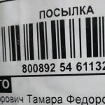 IMG_20201203_095405