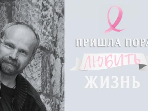 Дмитрий Лицов